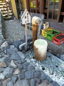 草津温泉 綿の湯