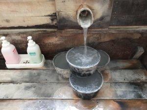 東多賀の湯