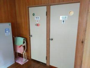 微温湯温泉 二階堂