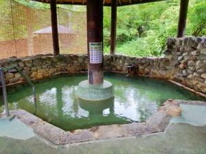 カルデラ温泉館