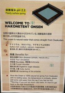 hokonetent箱根テント
