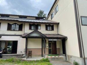 草津温泉hoteltaka